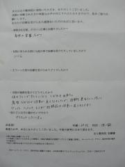 CIMG4345